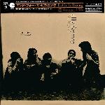 Masabumi Kikuchi Quintet - End For The Beginning