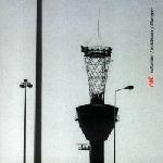 schindler - holzbauer - lillmeyer - rot