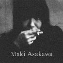 maki asakawa - s/t