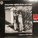 Doug Carn (featuring the voice of Jean Carn) - Spirit Of The New Land