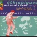 mahmoud ahmed - ethiopiques 7 erè mèla mèla