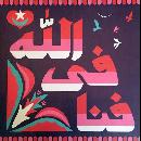 Fanna-Fi-Allah Sufi Qawwali - Muraqaba