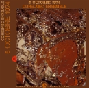 cohelmec ensemble - 5 octobre 1974