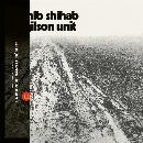 Sahib Shihab + Gilson Unit - La Marche Dans Le Désert