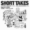 haruna miyake - joëlle léandre - short takes