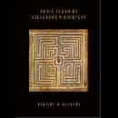 denis fournier - alexandre pierrepont - traités & accords