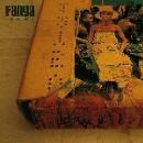 fanga - natural juice 12''