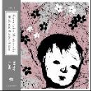 harutaka mochizuki - makoto kawashima - free wind mood