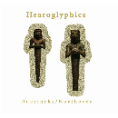 jean-jacques duerinckx - adrian northover - hearoglyphics