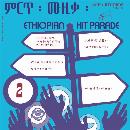 V/A - Ethiopian Hit Parade Vol 2