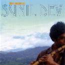 sunil dev - the music of sunil dev