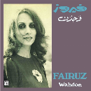 *فيرو Fairuz - وحدن Wahdon