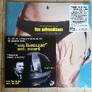 Michel Legrand - La Piscine - (RSD 2021)