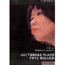 stéphane jourdain - aki takase plays fats waller