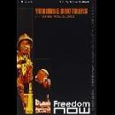 jérôme de missolz - yohimbe brothers (feat. vernon reid & dj logic)