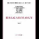 hamid drake & bindu - reggaeology