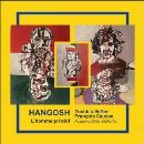 françois causse - yochk'o seffer (perception) - hangosh (l'homme primitif)