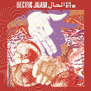 Electric Jalaba - El Hal / The Feeling