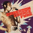 V/A - Cameroon Garage Funk 1964 - 1979