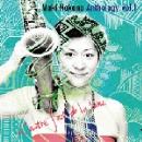 maki nakano - l'autre face de la lune (anthology vol.1)