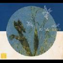 kaze (pruvost - tamura - fujii - orins) - rafale