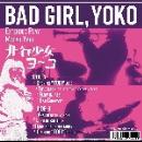 masao yagi - bad girl, yoko