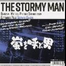 hideo shiraki - takeshi inomata - the stormy man