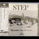 Miyamoto - Naosuke Sextet - Step!