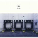 furt plus - equals