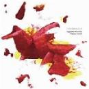 cyprien busolini - frantz loriot - viola two viola