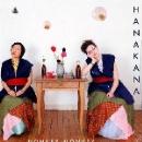 donkey monkey (eve risser - yuko oshima) - hanakana