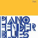 Rovi (Piero Umiliani) - Pianofender Blues