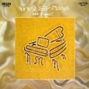 nina simone - and piano! (180 gr.)