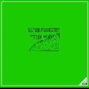 brötzmann - van hove - bennink plus albert mangelsdorff - the end