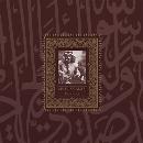 Muslimgauze - Emak Bakia