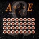 adán & ilse - sadisco r3mix3d