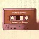 yuko nexus6 - journal de tokyo