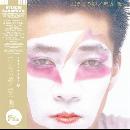 Ryuichi Sakamoto featuring Robin Scott –   - Left Handed Dream