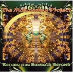 the mahavishnu project - return to the emerald beyond