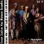 ernest dawkins new horizons ensemble - chicago now - thirty years of great black music vol 2