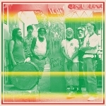 sun araw & m. geddes gendras meet the congos - icon give thank & icon eye