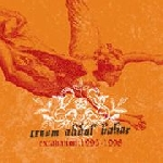 cream abdul babar - excavation: 1995-1998
