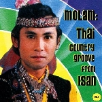 v/a - molam: thai country groove from isan vol. 2