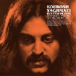 kourosh yaghmaei - back from the brink - pre-revolution psychedelic rock from iran: 1973 - 1979