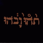 godspeed you! black emperor - slow riot for new zero kanada e.p
