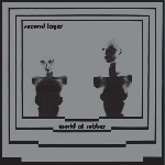 second layer - world of rubber