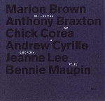marion brown - afternoon of a georgia faun