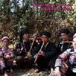 ethnic minority music of southern china - s/t