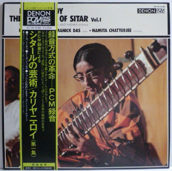 kalyani roy - the virtuoso of sitar vol.I