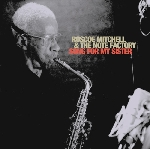 roscoe mitchell & the note factory - song for my sister